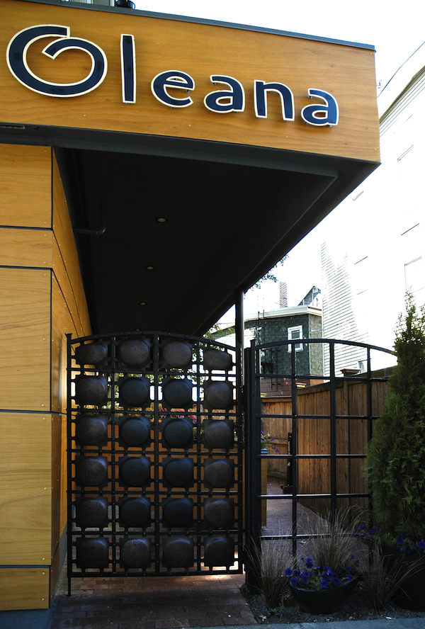 Entry Gate for Oleana Restaurant, Cambridge, MA